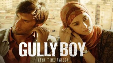 Photo of Ranveer Blockbuster Hit movie Gully Boy