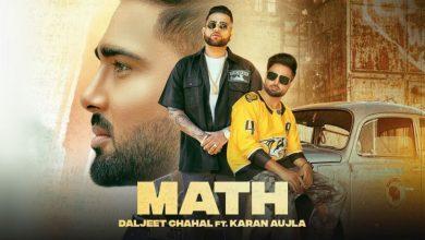 Photo of Math
