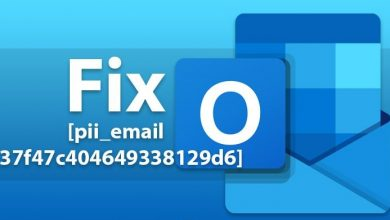 Photo of How To Fix [pii_email_37f47c404649338129d6] Problem Quickly?