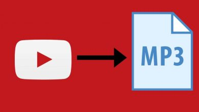 Photo of What are the benefits of converting YouTube videos to mp3?