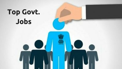 Photo of Perks and Benefits of Government Jobs In India