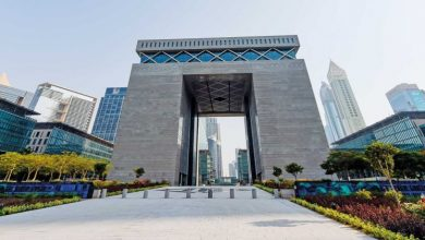 Photo of Everything You Need To Know About Dubai International Financial Centre (DIFC)
