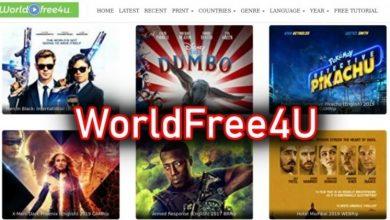 Photo of Worldfree4u website | Worldfree4u movies | Worldfree4u movies Hollywood – Process of download pirated movies from Worldfree4u website.