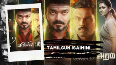 Photo of Tamilgun | Tamil gun | Illegal Movies Download Website Tamilgun