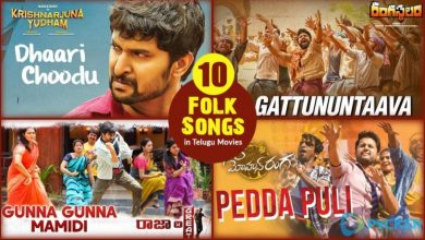 Photo of Most popular Telugu folk songs that people love for all time