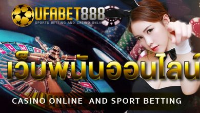 Photo of How to play baccarat online how is it better than playing in a casino?