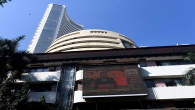 Photo of 2021 IPO Watch: Check Out the List of New IPOs in India